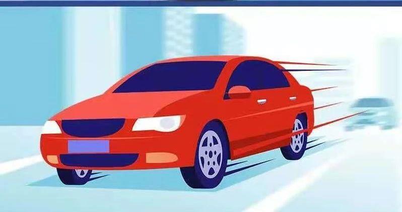 七个良好驾驶习惯 助你规避交通事故风险