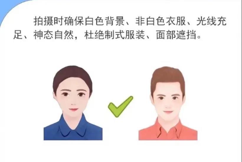 """申领""""电子驾驶证""""时 哪几种情形可能会影响申领审核?"""