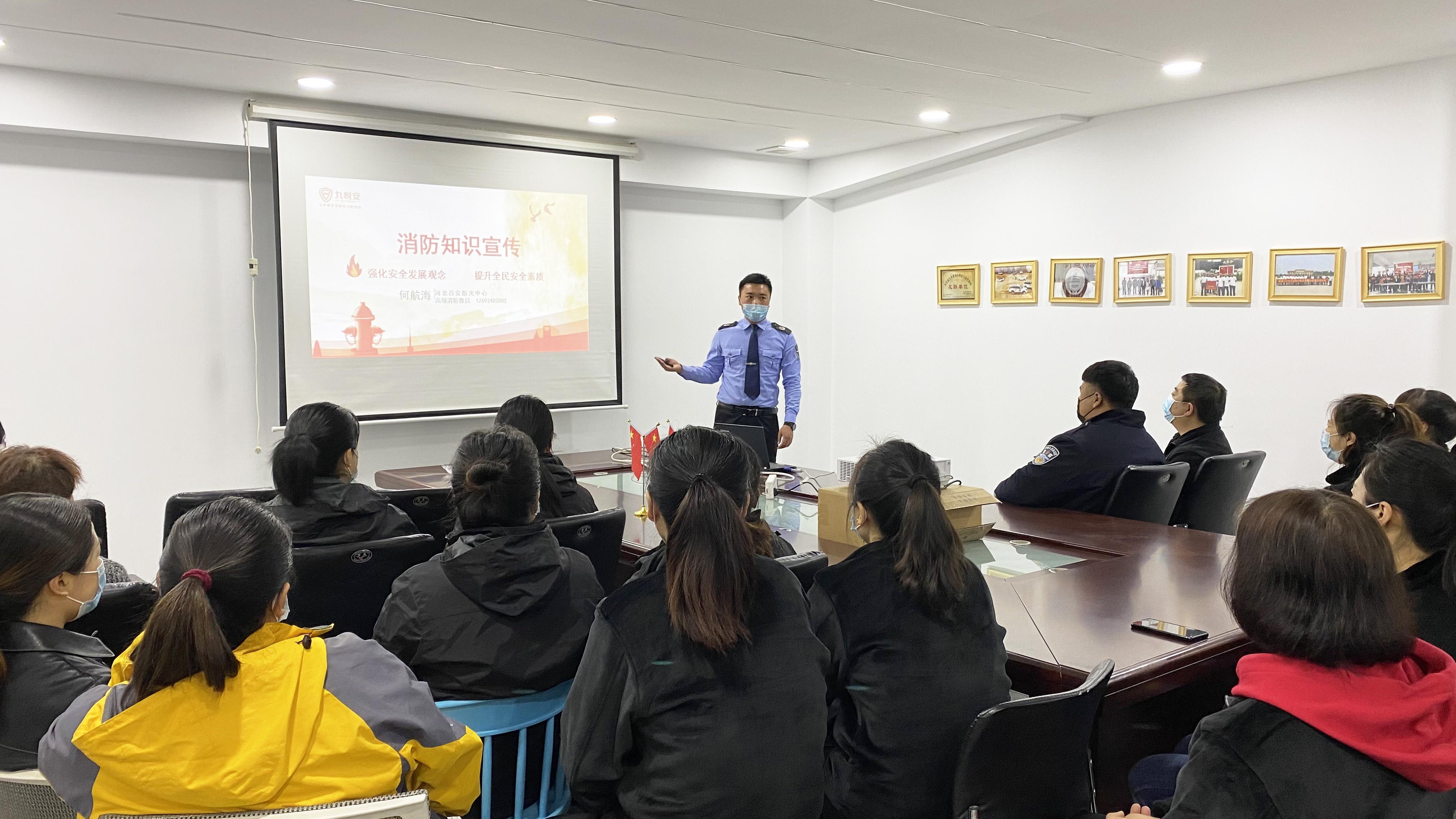 瑞诚二手车市场组织开展消防安全培训